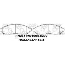 D1094-8200 TACOS NISSAN FRONTIER 2004- 2015- NAVARA 2005-2013 NP300 2015- XTERRA 2005-2016 LEAF 2010-2017 FRONT D1094 8200-MD1094-PLUS FRONTIER V6 AME