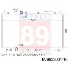 RADIADOR HONDA CRV 2007 MT IA-8933031-16 33031-16 400*735*16